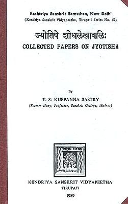 Jyotishe Shodhalekhavalih (Collected Papers on Jyotisha): A Old and Rare Book