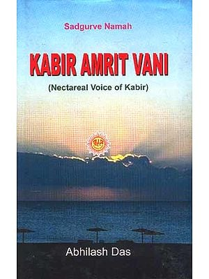 Kabir Amrit Vani (Text in Devnagari, Transliteration and Translation)