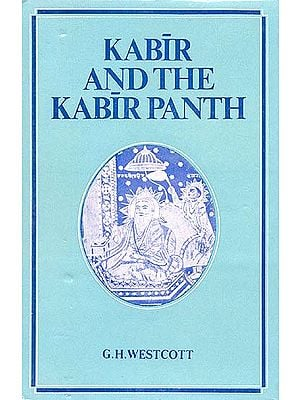 Kabir and Kabir Panth