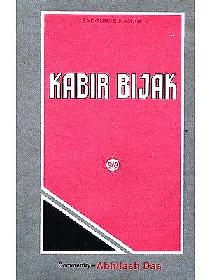 Kabir Bijak (Text and Commentary)