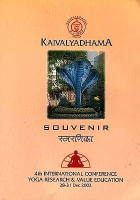 Kaivalyadhama Souvenir (4th International Conference Yoga Research and Value Education 28-31 Dec 2002)