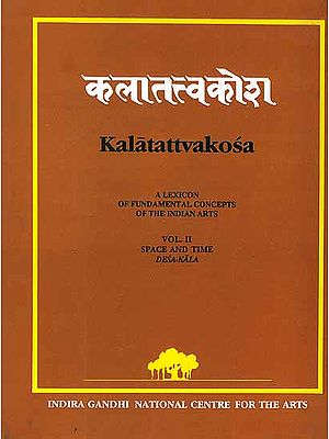 Kalatattvakosa Vol. II: (A Lexicon of Fundamental Concepts of the Indian Arts, Space and Time Desa-Kala)