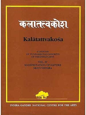 Kalatattvakosa Vol. IV: (A Lexicon of Fundamental Concepts of the Indian Arts, Manifestation of Nature Srsti Vistara)