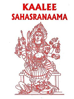 Kalee Sahasranaama: with Original Sanskrit Slokas (Thousand Names of Kali)