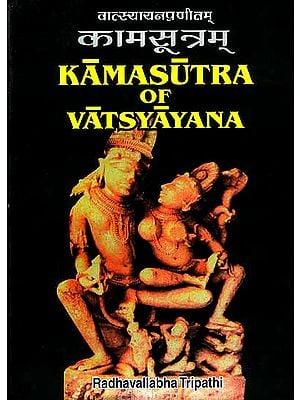 Kamasutra of Vatsyayana