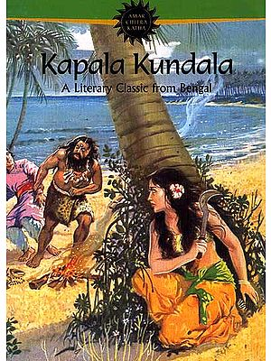 Kapala Kundala (Comic Book)