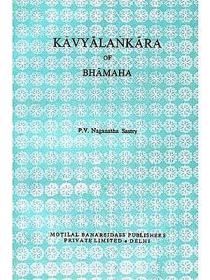 Kavyalankara of Bhamaha