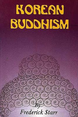 Korean Buddhism: History- Condition-Art