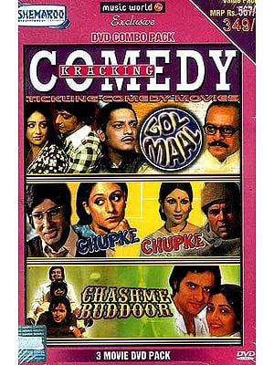 Kracking Comedy (Tickling Comedy Movies, 3 Movie DVD Video Pack with English Subtitles)