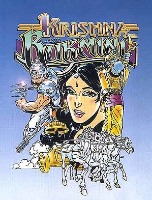 Krishna and Rukmini (Paperback Comic Book)