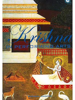 Krishna in Performing Arts