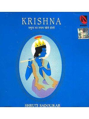Krishna Yamuna Tat Shyam Khele Holi (Audio CD)