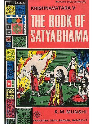 Krishnavatara Volume V The Book of Satyabhama