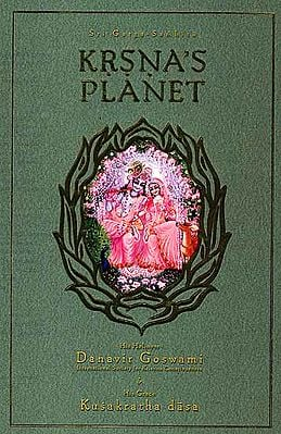 Krsna's Planet (Sri Garga-Samhita)  and Purport: First Canto (Part One Chapters 1-6) (Sanskrit Text, Transliteration, Word-to-word Meaning, English Translation)