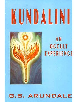 Kundalini An Occult Experience