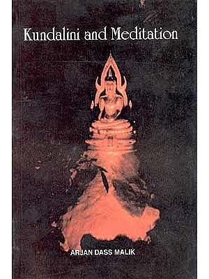 Kundalini and Meditation