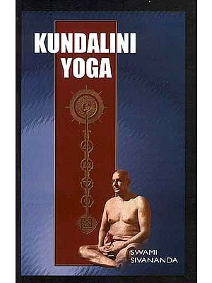 KUNDALINI YOGA [Illustrated]