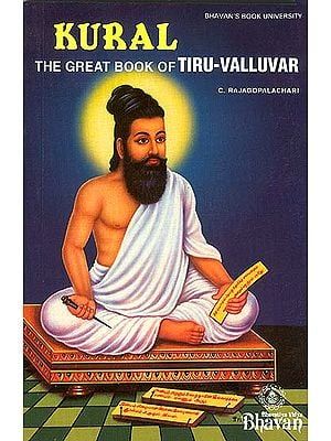 Kural - The Great Book of Tiru-Valluvar