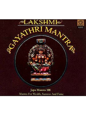 Lakshmi Gayathri Mantra (Japa Mantra 108 Mantra for Attainment of great Wealth and Success and Fame) (Audio CD)