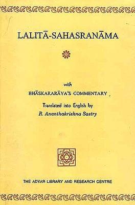 Lalita-Sahasranama with Bhaskararaya's Commentary
