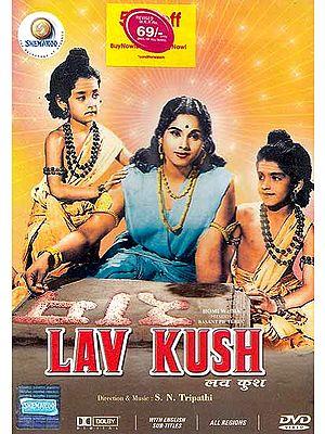 Lav Kush (DVD): B&W Hindi Film with English Subtitles