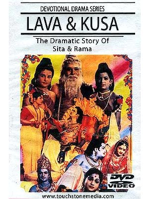 Lava & Kusa The Dramatic Story of Sita & Rama Devotional Drama Series (DVD Video)