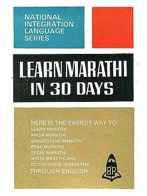 Learn Marathi in 30 Days