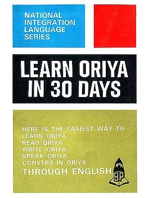 Learn Oriya in 30 Days (Here is the Easiest Way to Learn Oriya, Read Oriya, Write Oriya, Speak Oriya and Convers in Oriya through English)