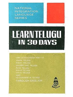Learn Telugu in 30 Days