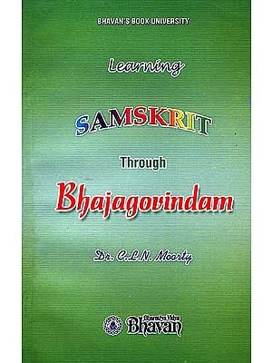 Learning Samskrit Through Bhajagovindam
