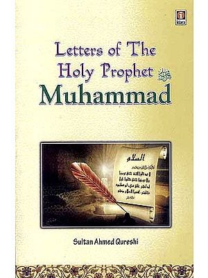 Letters of The Holy Prophet Muhammad