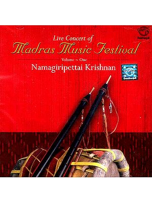 Live Concert of Madras Music Festival (Vol. One) (Audio CD)