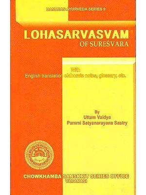 Lohasarvasvam of Suresvara