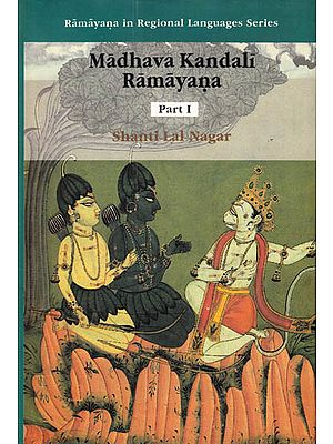 Madhava Kandali Ramayana  in Two Volumes