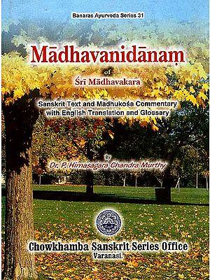 Madhavanidanam of Sri Madhavakara  and Madhukosa Commentary  (Volume One)