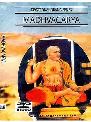 Madhvacarya Devotional Drama Series (Sanskrit with English Subtitles) (DVD Video)
