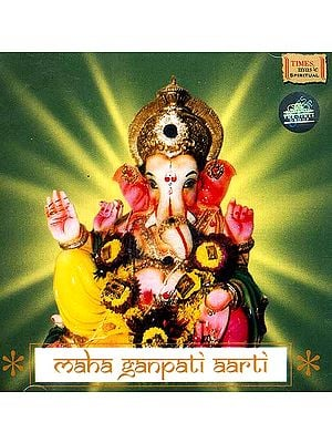 Maha Ganpati Aarti (CD)