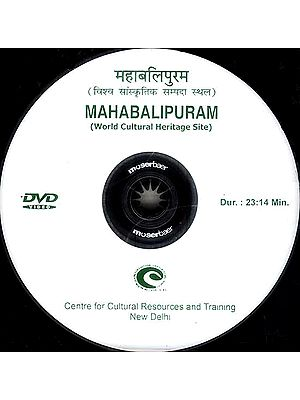Mahabalipuram (World Cultural Heritage Site) (DVD Video)