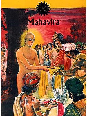 Mahavira (Comic Book)