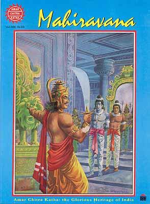 Mahiravana