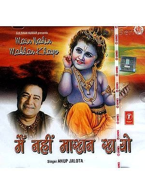 Main Nahin Makhan Khayo (Audio CD)