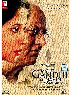 I Did Not Kill Gandhi: Maine Gandhi Ko Nahi Mara (The Most Critically Acclaimed Film) (DVD with English Subtitles)