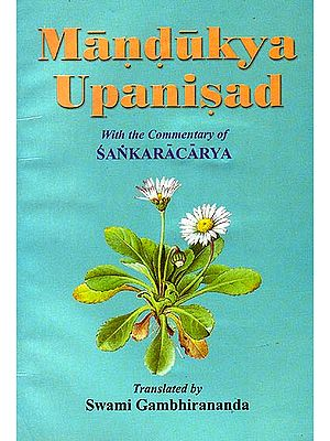 Mandukya Upanisad: With the Karika of Gaudapada and the Commentary of Sankaracarya (Shankaracharya)
