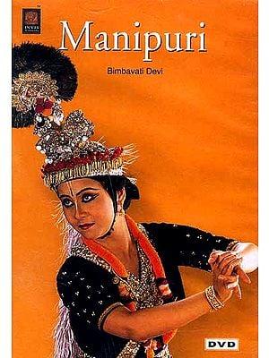 Manipuri Bimbavati Devi (DVD Video)