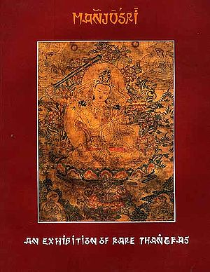 Manjusri An Exhibition of Rare Thankas