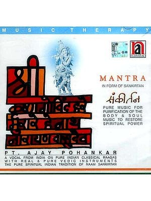 Mantra in form of Sankirtan :<br> Pure Music for Purification of the Body & Soul Music to Restore Spiritual Power (Audio CD)