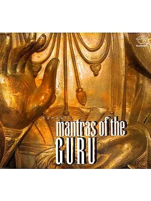 Mantras of the Guru (Audio CD)