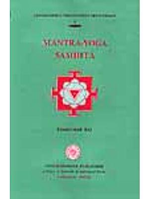 Mantra-Yoga Samhita