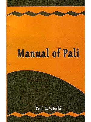 Manual of Pali