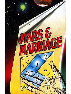 Mars and Marriage
